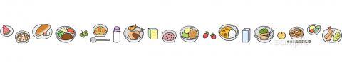 給食 飾りラインイラストなら、小学校・幼稚園向け・保育園向けのかわいい無料イラストお試しフリー素材(カット)がいっぱいの安心サイトへどうぞ