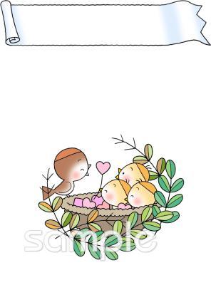 小鳥 ヒナイラストなら小学校幼稚園向け保育園向けのかわいい無料