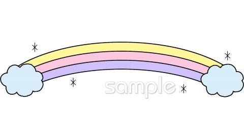 虹 晴れ間イラストなら小学校幼稚園向け保育園向けの