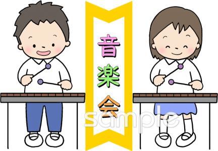 音楽会 木琴イラストなら小学校幼稚園向け保育園向けのかわいい