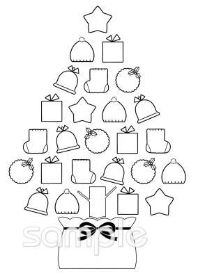 壁面飾り クリスマスツリーイラストなら 小学校 幼稚園向け 保育園向けのかわいい無料イラストお試しフリー素材 カット がいっぱいの安心サイトへどうぞ