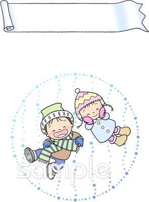 1月の表紙イラストなら小学校幼稚園向け保育園向けのかわいい無料