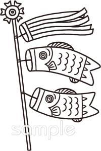こいのぼり 吹流し 5月の壁面飾りイラストなら 小学校 幼稚園向け 保育園向けのかわいい無料イラスト お試しフリー素材 カット がいっぱいの安心サイトへどうぞ