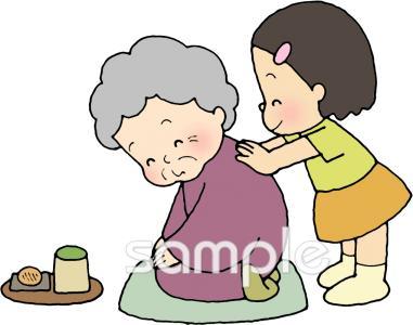 おばあちゃん 肩たたきイラストなら 小学校 幼稚園向け 保育園向けのかわいい無料イラストお試しフリー素材 カット がいっぱいの安心サイトへどうぞ