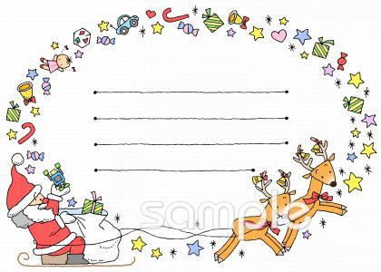 クリスマスカードイラストなら図書館小学校幼稚園向け保育園向け