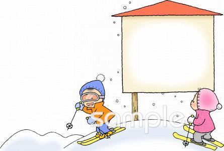 スキー場イラストなら図書館小学校幼稚園向け保育園向けの