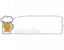 ビールイラストなら 小学校 幼稚園向け 保育園向けのかわいい無料イラストお試しフリー素材 カット がいっぱいの安心サイトへどうぞ