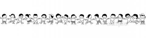 飾りライン 手つなぎイラストなら小学校幼稚園向け保育園向けの