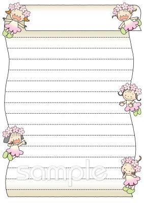 桜 便箋イラストなら小学校幼稚園向け保育園向けのかわいい無料