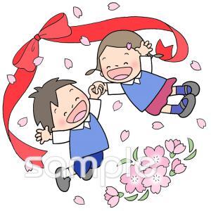 桜 リボン 子どもイラストなら小学校幼稚園向け保育園向けの