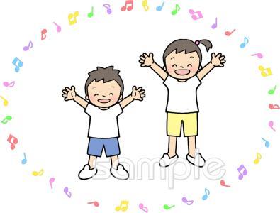 ラジオ体操 子どもイラストなら小学校幼稚園向け保育園向けの