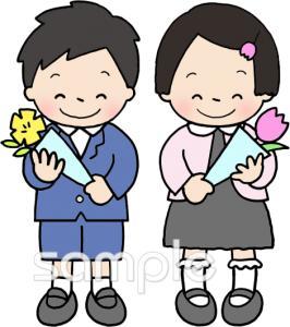 男の子 女の子 卒園式イラストなら 小学校 幼稚園向け 保育園向けのかわいい無料イラストお試しフリー素材 カット がいっぱいの安心サイトへどうぞ