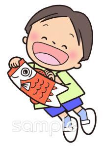 こいのぼり 男の子 5月の壁面飾りイラストなら小学校幼稚園向け