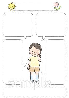 自己紹介カード 女の子イラストなら小学校幼稚園向け保育園向けの
