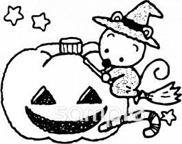 ハロウィン かぼちゃイラストなら小学校幼稚園向け保育園向け