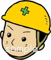安全ヘルメット 作業員イラストなら小学校幼稚園向け保育園向け
