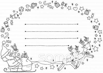 クリスマスカードイラストなら小学校幼稚園向け保育園向け健康