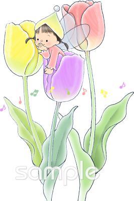 チューリップ 妖精イラストなら小学校幼稚園向け保育園向け健康