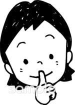 静かにイラストなら小学校幼稚園向け保育園向け健康医療施設の