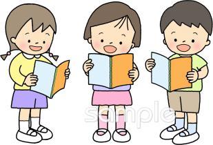 音読イラストなら小学校幼稚園向け保育園向け健康医療施設の