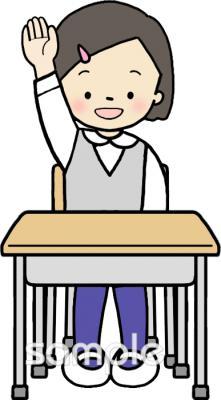 終わりの会イラストなら小学校幼稚園向け保育園向け健康医療