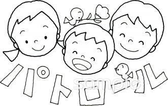 子ども パトロールイラストなら小学校幼稚園向け保育園向け健康