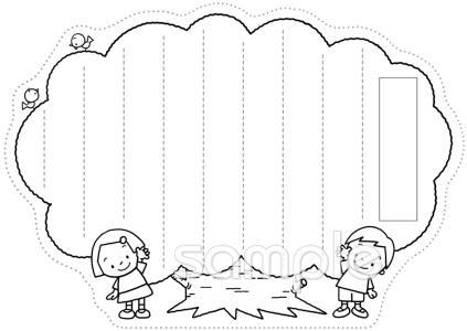 めあてカード 4月イラストなら 小学校 幼稚園向け 保育園向け 健康
