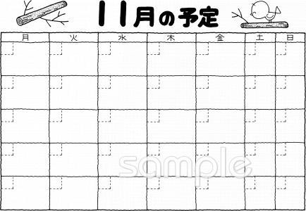 11月 日付フリー カレンダーイラストなら小学校幼稚園向け保育園
