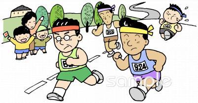 マラソンイラストなら小学校幼稚園向け保育園向け公民館の